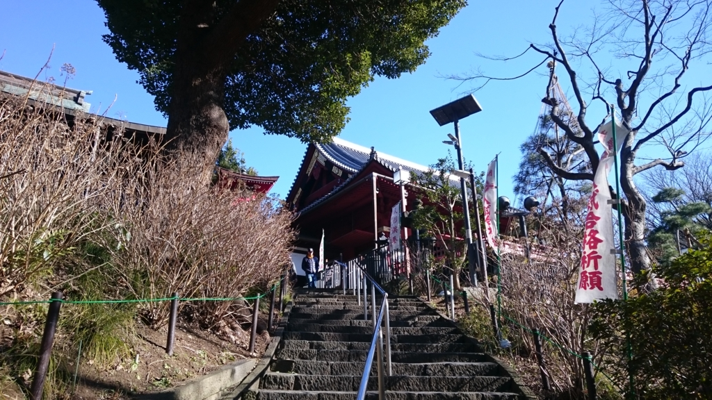 f:id:yokaze-yumeyui:20170124203626j:plain