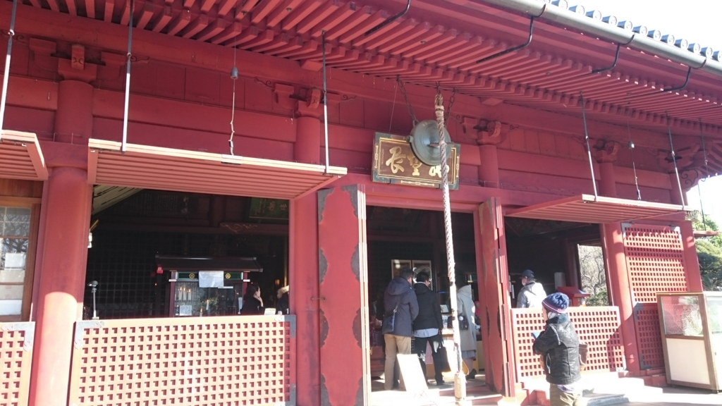 f:id:yokaze-yumeyui:20170124203657j:plain