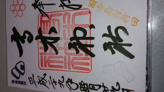 f:id:yokaze-yumeyui:20170129164229j:image