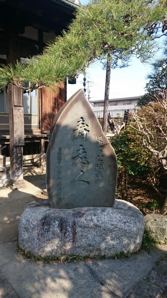f:id:yokaze-yumeyui:20170129171010j:plain