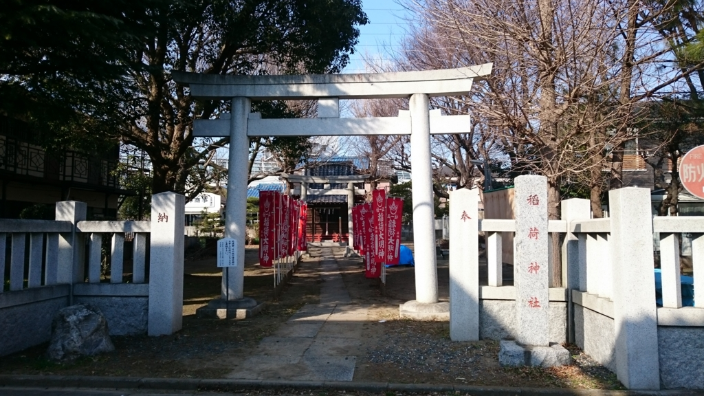 f:id:yokaze-yumeyui:20170129171728j:plain