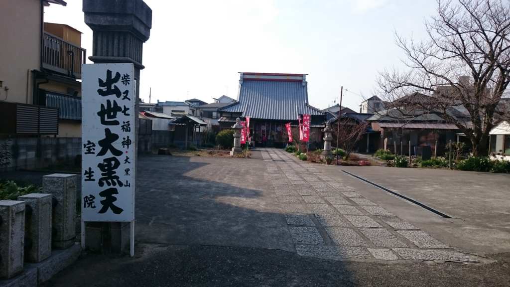 f:id:yokaze-yumeyui:20170129172601j:plain