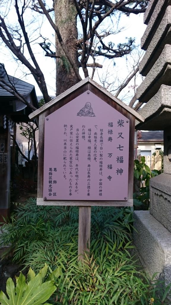 f:id:yokaze-yumeyui:20170129173146j:plain