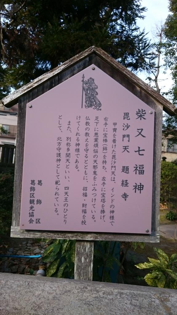 f:id:yokaze-yumeyui:20170129173634j:plain