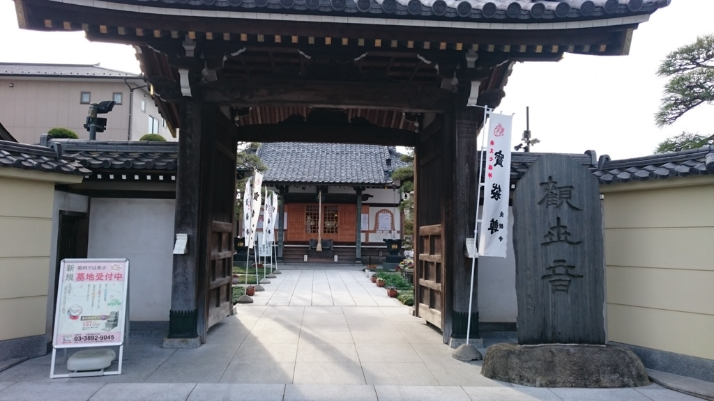 f:id:yokaze-yumeyui:20170129174329j:plain