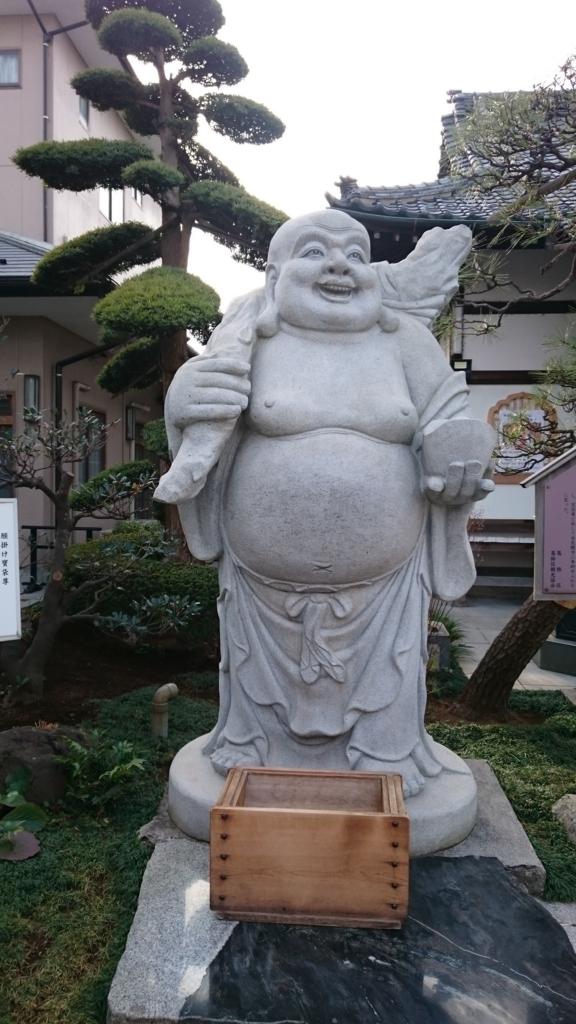 f:id:yokaze-yumeyui:20170129174415j:plain