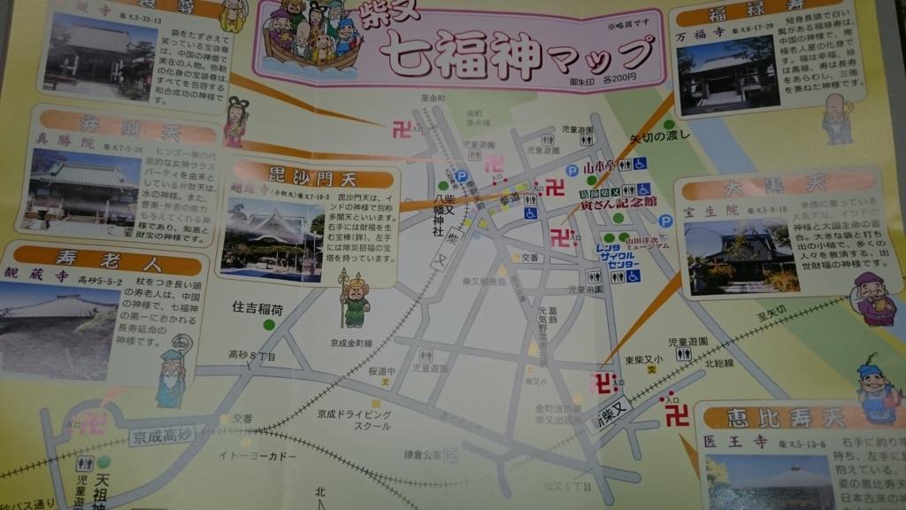 f:id:yokaze-yumeyui:20170129175223j:plain