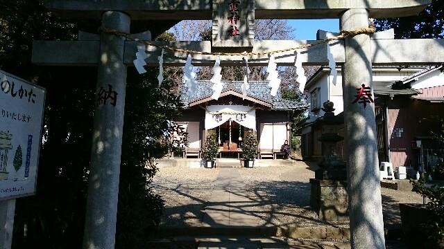 f:id:yokaze-yumeyui:20170201112411j:image