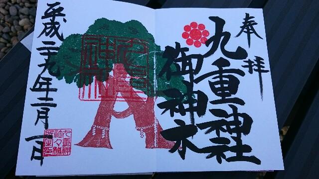 f:id:yokaze-yumeyui:20170201112601j:image
