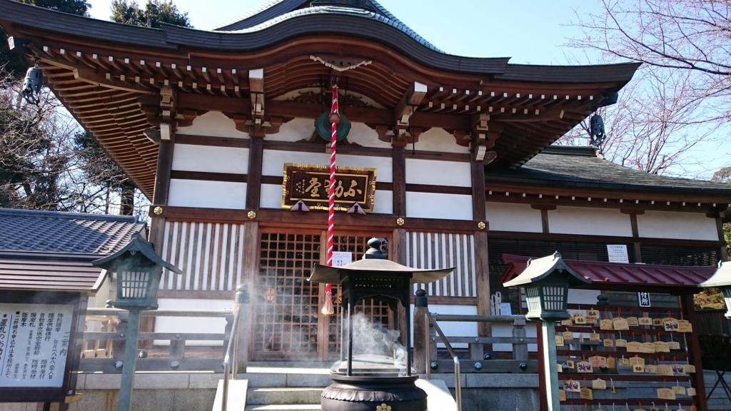 f:id:yokaze-yumeyui:20170201120002j:plain