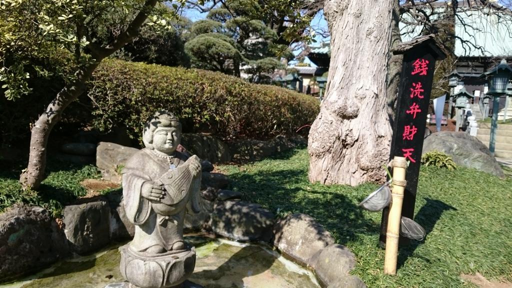 f:id:yokaze-yumeyui:20170201120308j:plain