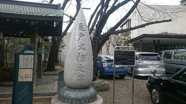 f:id:yokaze-yumeyui:20170205143406j:image