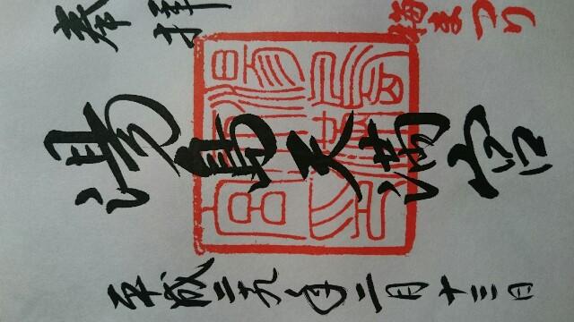 f:id:yokaze-yumeyui:20170218192955j:image