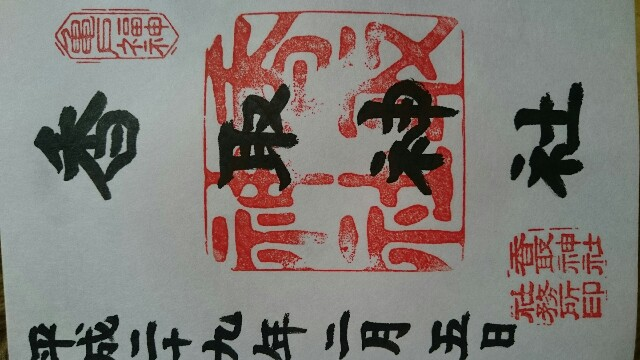 f:id:yokaze-yumeyui:20170218193601j:image