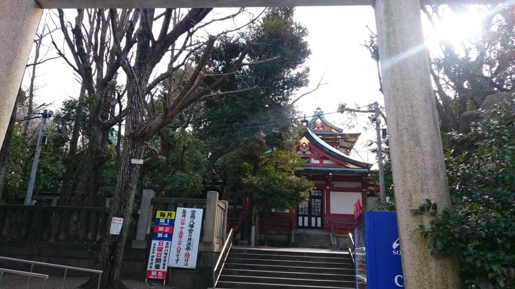 f:id:yokaze-yumeyui:20170218194723j:plain