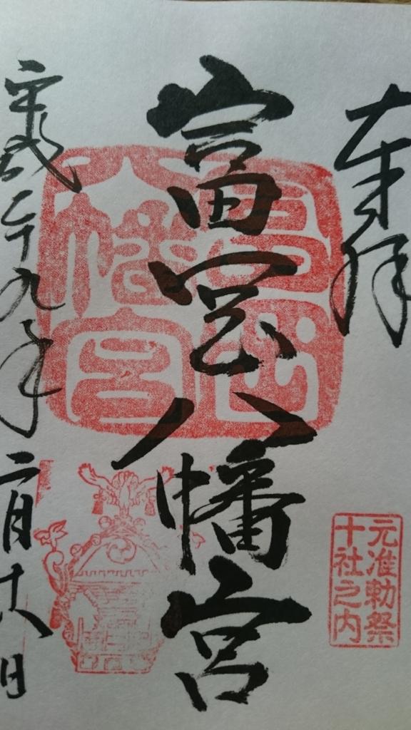 f:id:yokaze-yumeyui:20170218200209j:plain