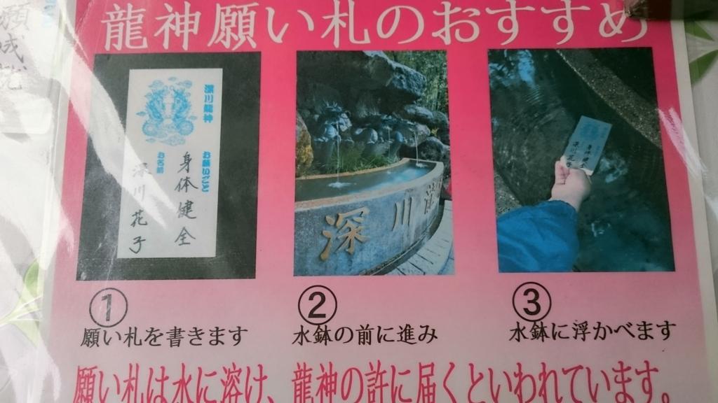 f:id:yokaze-yumeyui:20170218200750j:plain