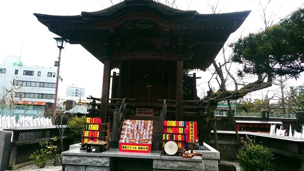 f:id:yokaze-yumeyui:20170218201334j:plain