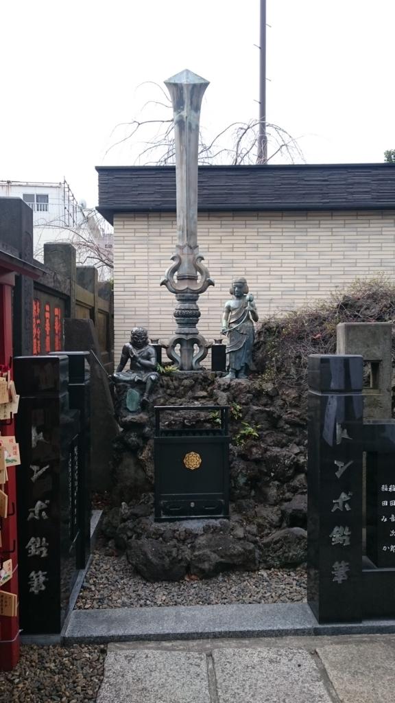 f:id:yokaze-yumeyui:20170218201542j:plain