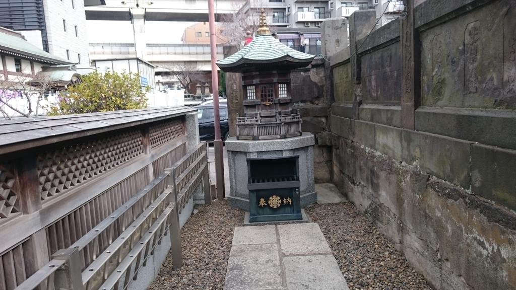 f:id:yokaze-yumeyui:20170218201602j:plain