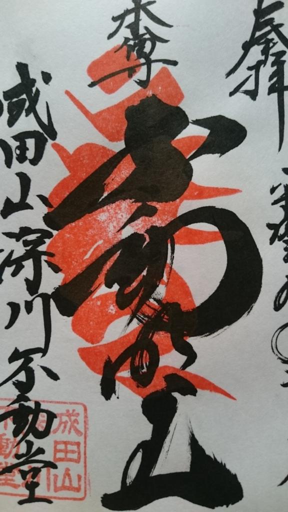f:id:yokaze-yumeyui:20170218201807j:plain