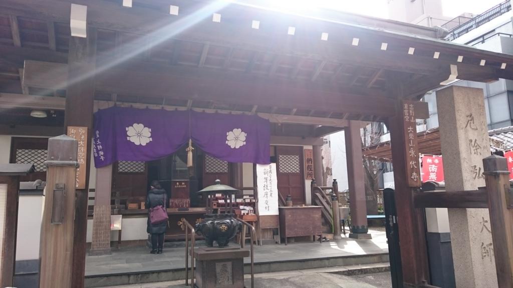 f:id:yokaze-yumeyui:20170218202241j:plain