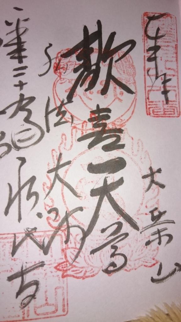 f:id:yokaze-yumeyui:20170218202304j:plain