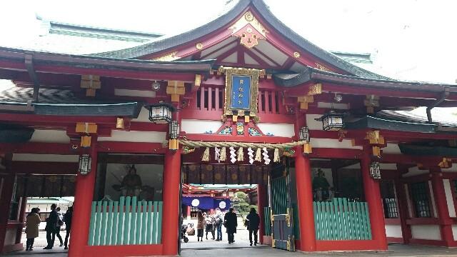 f:id:yokaze-yumeyui:20170218203037j:image