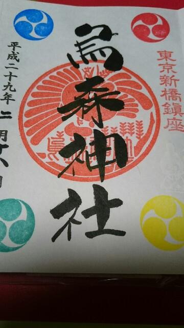 f:id:yokaze-yumeyui:20170222220419j:image