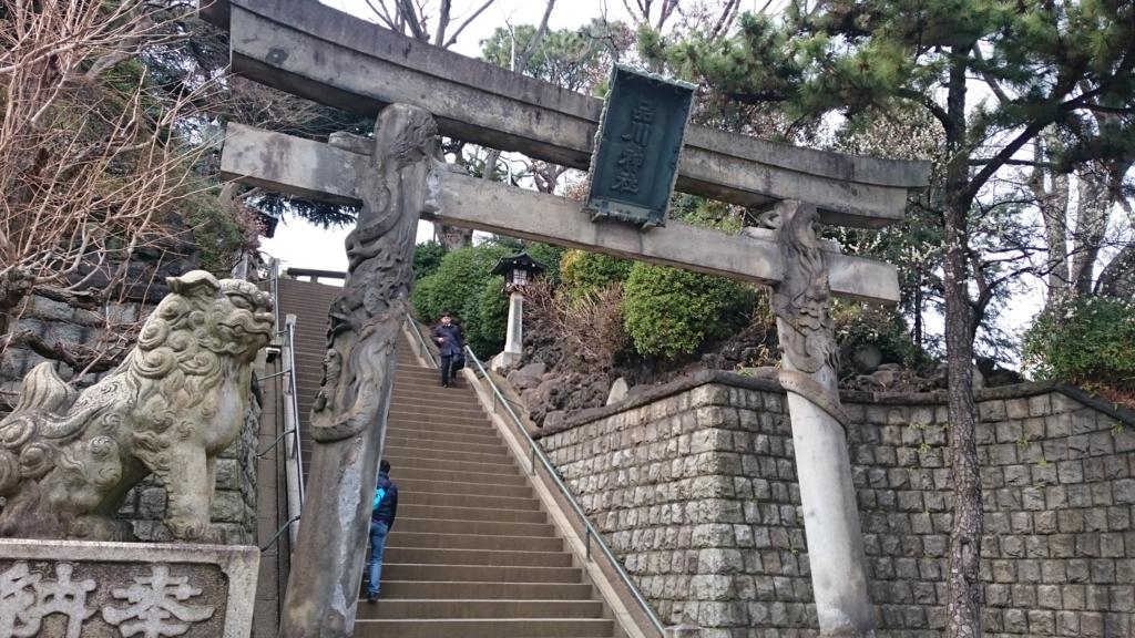 f:id:yokaze-yumeyui:20170222221726j:plain