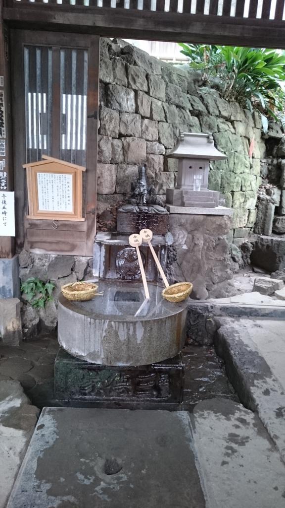 f:id:yokaze-yumeyui:20170222222608j:plain