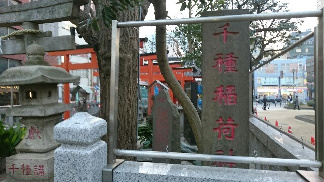 f:id:yokaze-yumeyui:20170223184139j:image