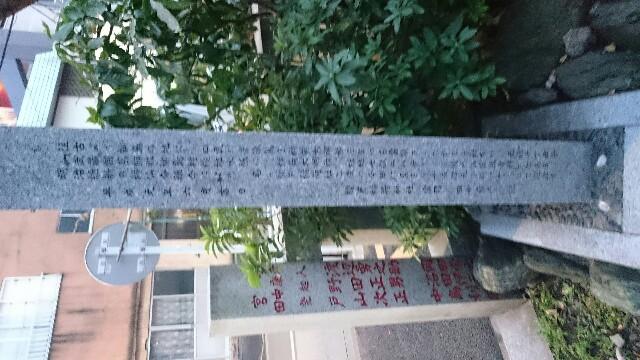 f:id:yokaze-yumeyui:20170223211253j:image