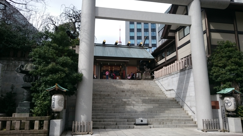 f:id:yokaze-yumeyui:20170224184948j:plain