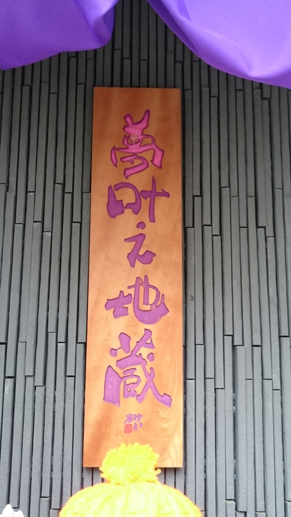 f:id:yokaze-yumeyui:20170224190352j:plain