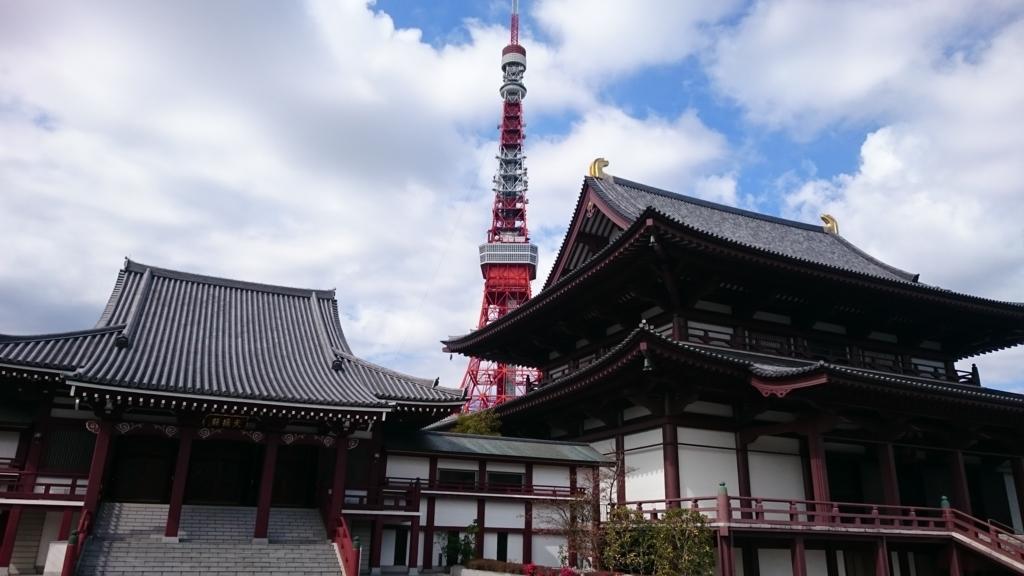 f:id:yokaze-yumeyui:20170224201338j:plain