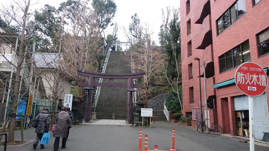 f:id:yokaze-yumeyui:20170224203338j:plain
