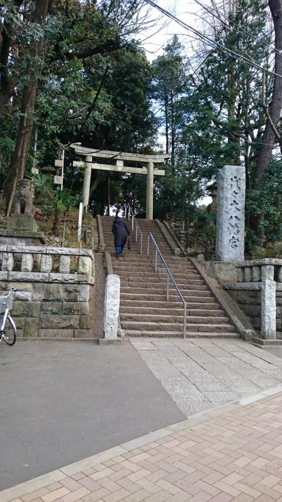 f:id:yokaze-yumeyui:20170224205101j:plain