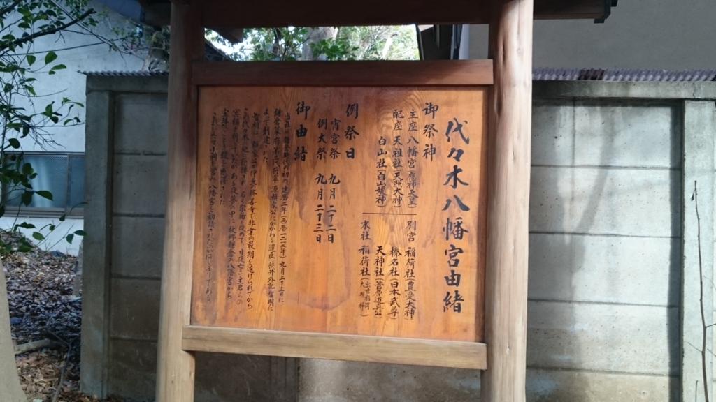 f:id:yokaze-yumeyui:20170224205239j:plain