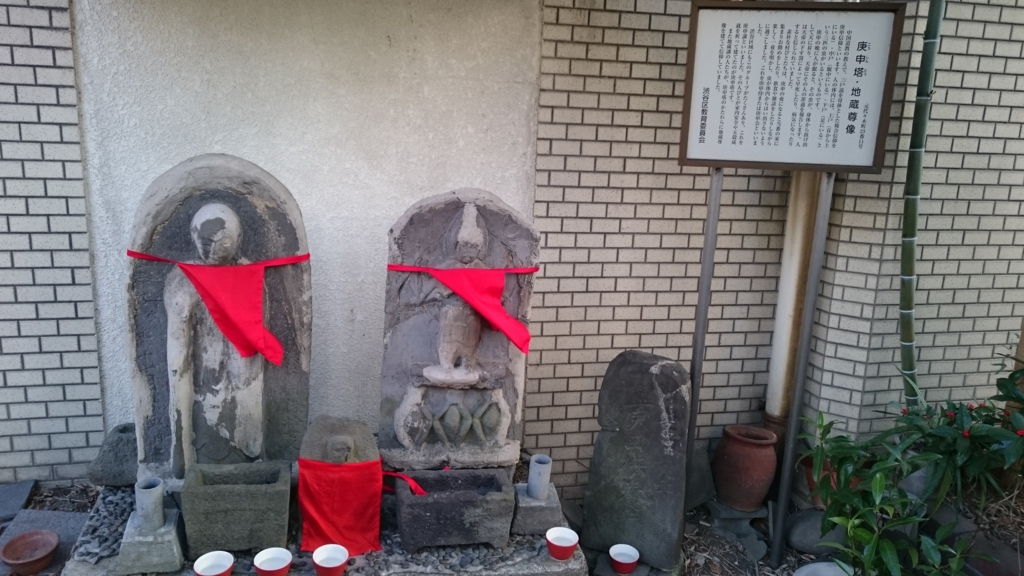 f:id:yokaze-yumeyui:20170224210953j:plain
