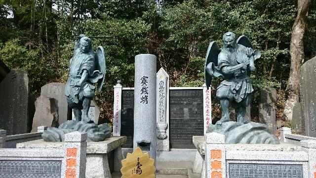 f:id:yokaze-yumeyui:20170228202419j:image