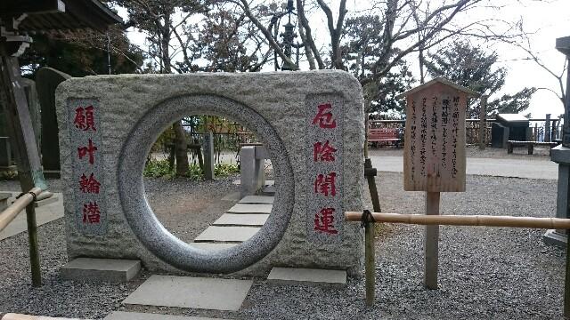 f:id:yokaze-yumeyui:20170228202544j:image