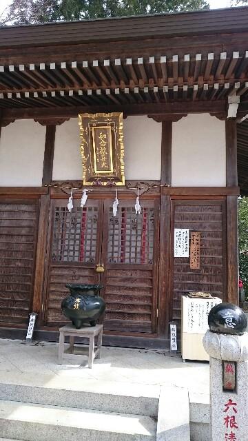 f:id:yokaze-yumeyui:20170228203911j:image