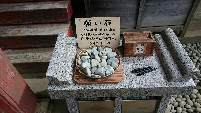 f:id:yokaze-yumeyui:20170228204056j:image