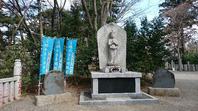 f:id:yokaze-yumeyui:20170228205353j:image