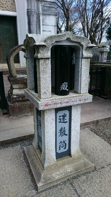 f:id:yokaze-yumeyui:20170228205627j:image