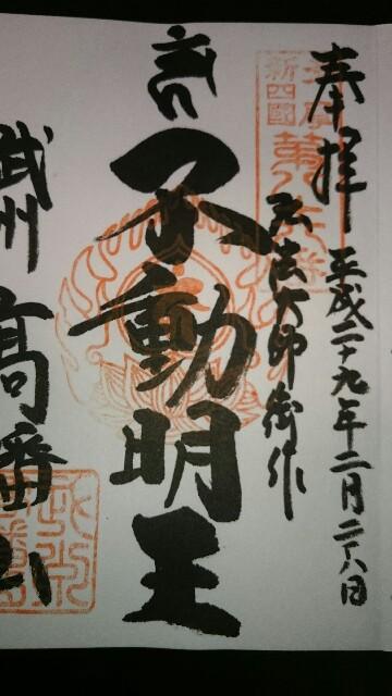 f:id:yokaze-yumeyui:20170228233212j:image