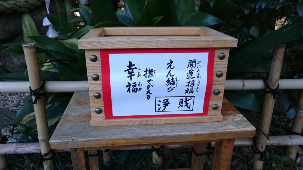 f:id:yokaze-yumeyui:20170301112459j:plain