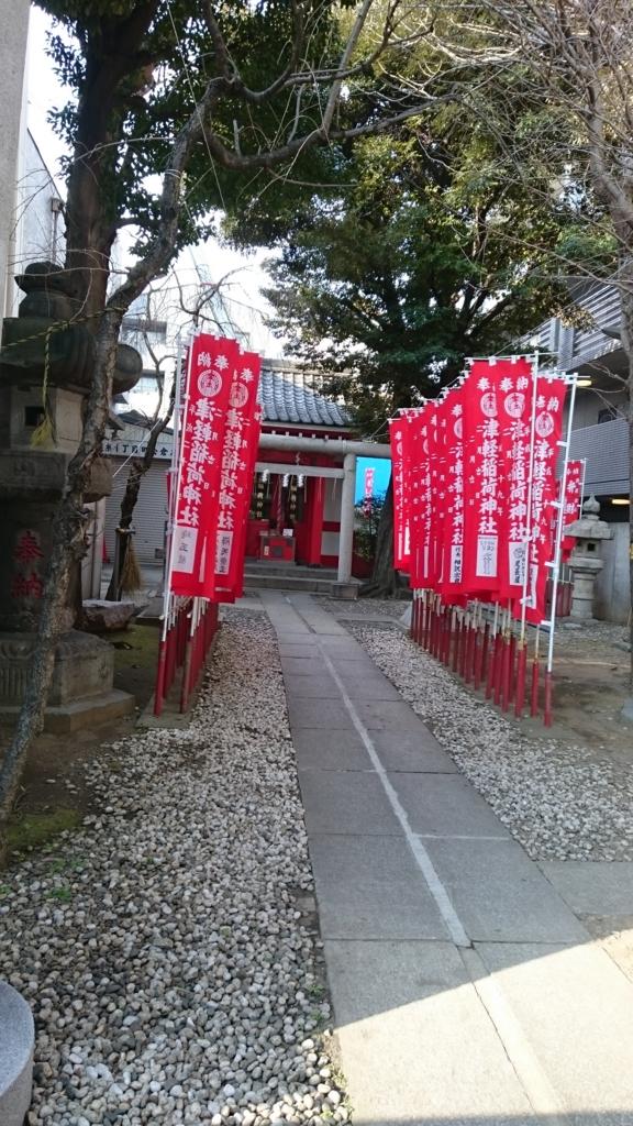 f:id:yokaze-yumeyui:20170301210151j:plain