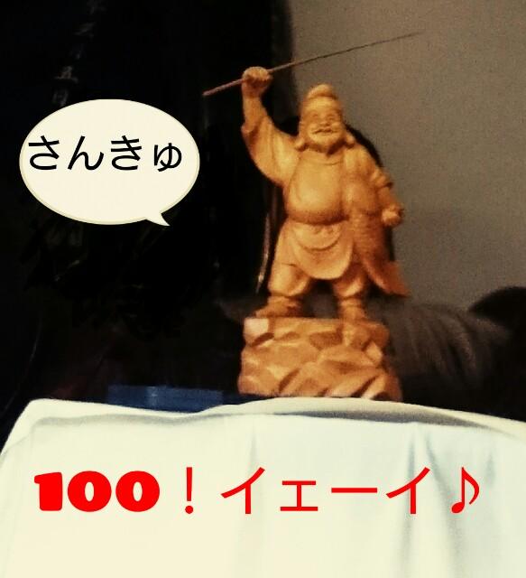 f:id:yokaze-yumeyui:20170607214412j:image